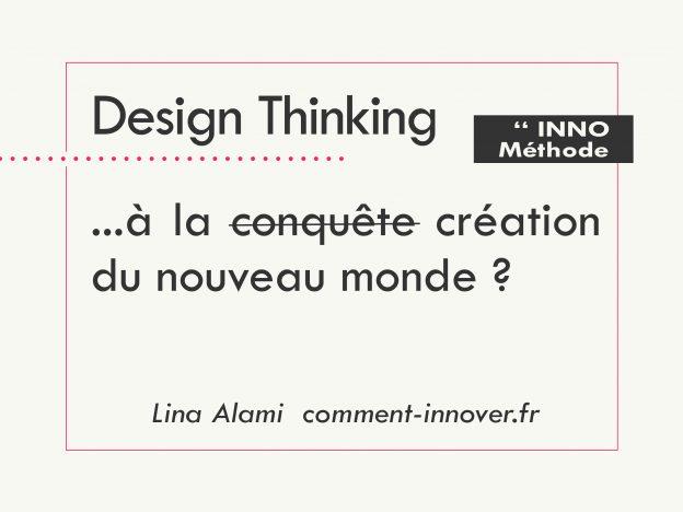 Qu'est ce que le Design Thinking